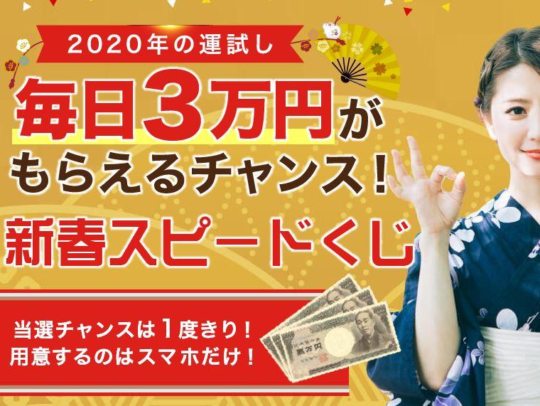 毎日3万円?ADVANCEは本当に稼げるのか検証します。堀内誠